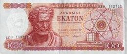 Greece 100 Drachmai, P-196b (1.1.1967) - EF/XF - Griechenland