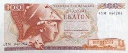 Greece 100 Drachmai, P-200b (8.12.1978) - UNC - Griechenland