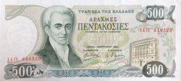 Greece 500 Drachmai, P-201 (1.12.1983) - EF/XF - Griekenland
