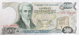 Greece 500 Drachmai, P-201 (1.12.1983) - EF/XF - Griechenland