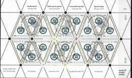 2004 Schweiz Mi. 1864 FD- Used  Sheet 100 Jahre Internationaler Fußballverband (FIFA) - Blocs & Feuillets