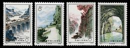 China,China 1972  , Scott 1104/7 Complete  Set , MNH** - Nuovi