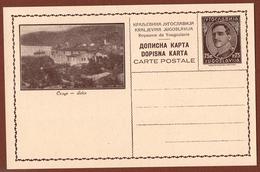 YUGOSLAVIA-CROATIA, SELCE, 1st EDITION, LIGHT BROWN CARDBOARD ILLUSTRATED POSTAL CARD RRR!! - Postal Stationery