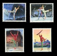 China, 1973 ,  Scott 1126/9  Complete Set , MNH** - Nuovi
