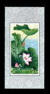 China, 1980 Lotus Fleur , MNH** - 1949 - ... Repubblica Popolare
