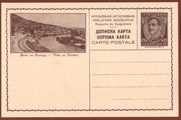 YUGOSLAVIA-MACEDONIA, VELES, 1st EDITION, LIGHT BROWN CARDBOARD ILLUSTRATED POSTAL CARD RRR!! - Ganzsachen