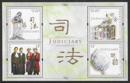 Hong Kong 2008 Judiciary Miniature Sheet Unmounted Mint [3/3308/ND] - Blocks & Sheetlets