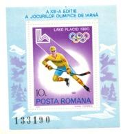 Blockmarke   164  **   Rumänien    1979 - Ungebraucht