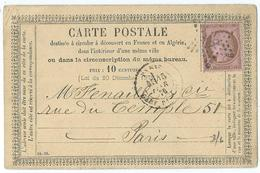Cartes Lettre Type Ceres N° 54 - Enteros Postales