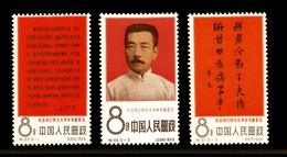 China,  1966 30th Of The Death Of Lu Hsun,complete Set, MNH** - 1949 - ... Repubblica Popolare