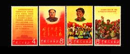 China, 1967,People's Republic , Complete Set, MNH** - 1949 - ... Repubblica Popolare