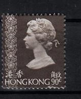 Hong Kong 1981 Mi Nr  375  Koningin Elisabeth II, - Hong Kong (...-1997)
