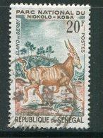 SENEGAL- Y&T N°201- Oblitéré - Senegal (1960-...)