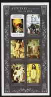 AITUTAKI (COOK ISL.) 2014 - EASTER / RESURRECTION PAINTINGS - Sheet Mi 917--921 MNH ** Cv€10,00 Z069 - Aitutaki