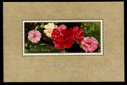 China,  Flowers Block 1979 ,CV $350 , MNH** - 1949 - ... Repubblica Popolare