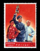 China, Mao Revolution, Scott #990 , MNH** - 1949 - ... Repubblica Popolare