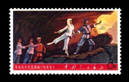 China, Mao Revolution, Scott #989 , MNH** - 1949 - ... Repubblica Popolare