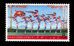 China, Mao Revolution, Scott #988  , MNH** - 1949 - ... Repubblica Popolare