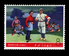 China, Mao Revolution, Scott #987 , MNH** - 1949 - ... Repubblica Popolare