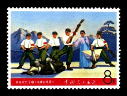 China, Mao Revolution,  Scott #984  , MNH** - 1949 - ... Repubblica Popolare