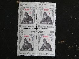 UKRAINE YT 204 ** BLOC DE 4 TIMBRES - AGAPIT MEDECIN MEDECINE - Ukraine