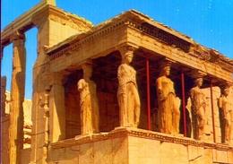 Athen - Die Kariatiden - 420 - Formato Grande Non Viaggiata – E 9 - Grecia