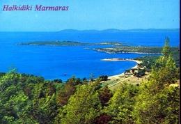 Halkidiki - Marmaras - Formato Grande Viaggiata – E 9 - Grecia