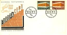 1969 - GRECIA - EUROPA - BUSTA FDC.+4 - FDC