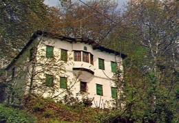 Pelion - Makrynitsa - Herrschaftlich Haus - Formato Grande Non Viaggiata – E 9 - Grecia