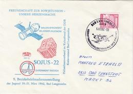 DDR 1982 - MiNr: Sonderbeleg Freundschaft Mit UdSSR - Europa