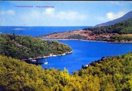 Skopelos - L'ile Pittoresque - Formato Grande Viaggiata Mancante Di Affrancatura – E 9 - Grecia