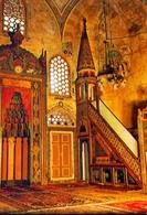 Mostar - Moschea Di Karadzozbei - Formato Grande Viaggiata Mancante Di Affrancatura – E 9 - Jugoslavia