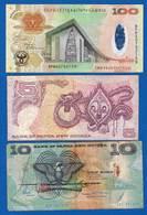Papua New  Guinea  3  Billets - Papua New Guinea