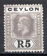 CEYLAN - (Colonie Britannique) - 1912-13 - N° 189 - 5 R. Gris Et Noir S. Vert - (George V) - Ceylan (...-1947)