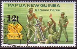 PAPUA NEW GUINEA 1985 SG #495 12t On 7t Used - Papua New Guinea