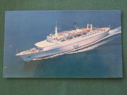 "Greece 1988 Postcard "" World Renaissance Ship "" To England - Corfu Promenade - Greece"