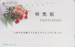Télécarte Japon / MD 110-27 - FLEUR -  ROSE / 105 UNITES  - FLOWER Japan Phonecard  - Blume Telefonkarte - 2447 - Fleurs