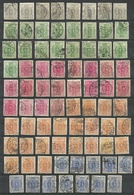 FINLAND FINNLAND 1889/95 Michel 27-31 Lot Of Color Shades Perforaton Types Etc O - 1856-1917 Russische Verwaltung