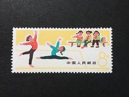 ◆◆◆ CHINA  1965  Children's Sports   8F  (8-4)   NEW - 1949 - ... Repubblica Popolare