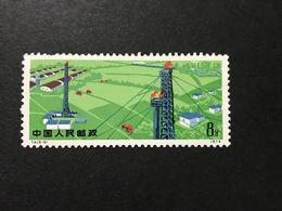 ◆◆◆ CHINA  1974   Steel Worker Wang Chin-hsi   8F  (5-5)   NEW - Neufs