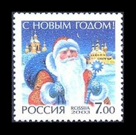Russia 2003 Mih. 1129 New Year MNH ** - Unused Stamps