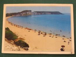 "Greece 1992 Postcard "" Zakynthos Beach Gerakas "" To England - Deer Hunting Mosaic Pella - Greece"