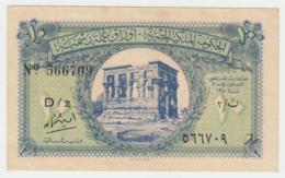 Egypt 10 Piastres 1940 VF+ Pick 167b 167 B - Egypte