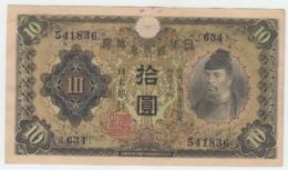 JAPAN 10 YEN 1930 AVF Pick 40a 40 A (BLOCK 634) - Japan