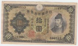 JAPAN 10 YEN 1930 VF+ Pick 40a 40 A (BLOCK 1169) - Japan