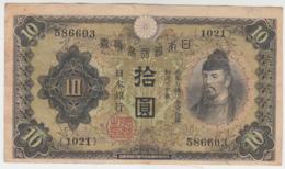 JAPAN 10 YEN 1930 F+ Pick 40a 40 A (BLOCK 1021) - Japan