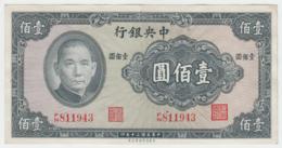 CHINA 100 YUAN 1941 VF++ P 243a 243 A - China