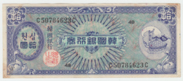 South Korea 10 Won ND 1953 VF+ Pick 13 - Korea, Zuid