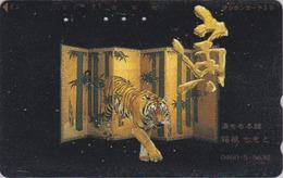 Télécarte Japon / 110-644 - ANIMAL Zodiaque - Félin TIGRE - TIGER Feline Horoscope Japan Phonecard - MD 2456 - Japan