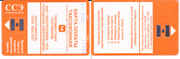 Phonecard   Russia. Novosibirsk  14  Х 3 Units Overturn 01.10 - Russie
